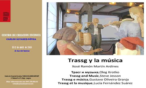 trassg y la musica_4966